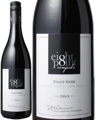 セントラル・オタゴ エイト・ポイント ピノ・ノワール 2014 インヴィーヴォ 赤  Eight Point Pinot Noir   スピード出荷