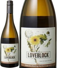 マールボロ リースリング 2011 ラブブロック 白  Bone Dry Riesling Marlborough / Loveblock  スピード出荷