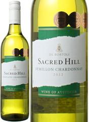 セークレッド・ヒル セミヨン/シャルドネ 2017 デ・ボルトリ 白 Sacred Hill Chardonnay   スピード出荷