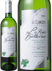 シャトー・ラ・ローズ・ベルヴュー・ブラン [2017] <白> <ワイン/ボルドー>※ヴィンテージが変わる場合があります。