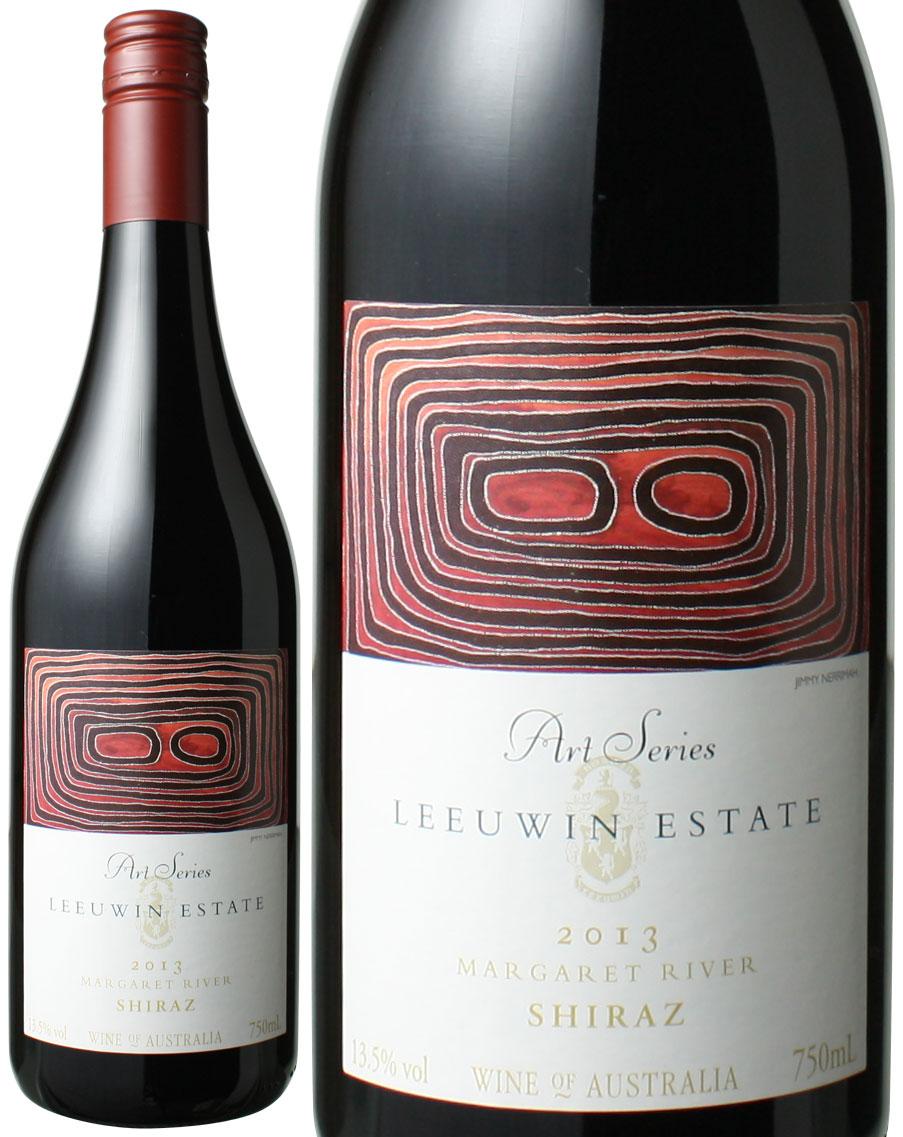 ルーウィン・エステート アートシリーズ シラーズ 2015 赤 ※画像とラベルが異なる場合があります。 Leeuwin Estate Art Series Shiraz  スピード出荷