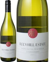 レッド・ヒル エステート シャルドネ 2012 白  Red Hill Estate Chardonnay  スピード出荷