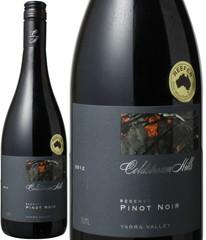 コールドストリーム・ヒルズ リザーヴ ピノ・ノワール 2012 赤  Reserve Pinot Noir / Coldstream Hills   スピード出荷