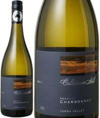 コールドストリーム・ヒルズ リザーヴ シャルドネ 2013 白  Reserve Chardonnay / Coldstream Hills   スピード出荷