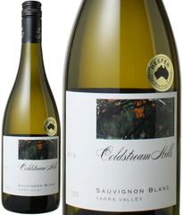 コールドストリーム・ヒルズ ソーヴィニヨン・ブラン 2013 白  Sauvignon Blanc / Coldstream Hills   スピード出荷