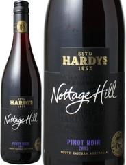 ハーディーズ ノッテージ・ヒル ピノ・ノワール 2015 赤  Hardys Nottage Hill Pinot Noir  スピード出荷