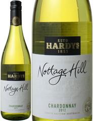 ハーディーズ ノッテージ・ヒル シャルドネ 2015 白  Hardys Nottage Hill Chardonay  スピード出荷