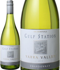 ガルフ・ステーション シャルドネ 2012 デ・ボルトリ 白  Gulf Station Yara Valley Chardonnay / De Bortoli   スピード出荷