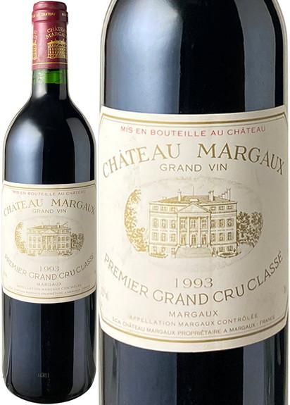 シャトー・マルゴー 1993 赤  Chateau Margaux  スピード出荷