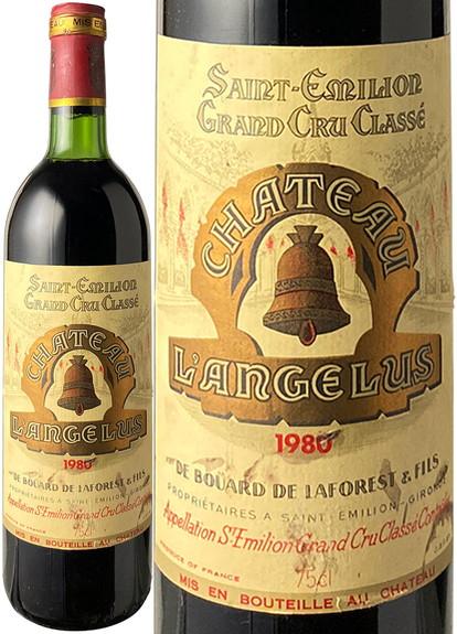 シャトー・アンジェリュス 1980 赤  Chateau Angelus  スピード出荷