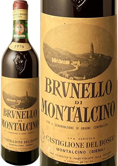 ブルネッロ・ディ・モンタルチーノ 1970 カスティリオン・デル・ボスコ 赤  Brunello di Montalcino / Castiglion del Bosco  スピード出荷