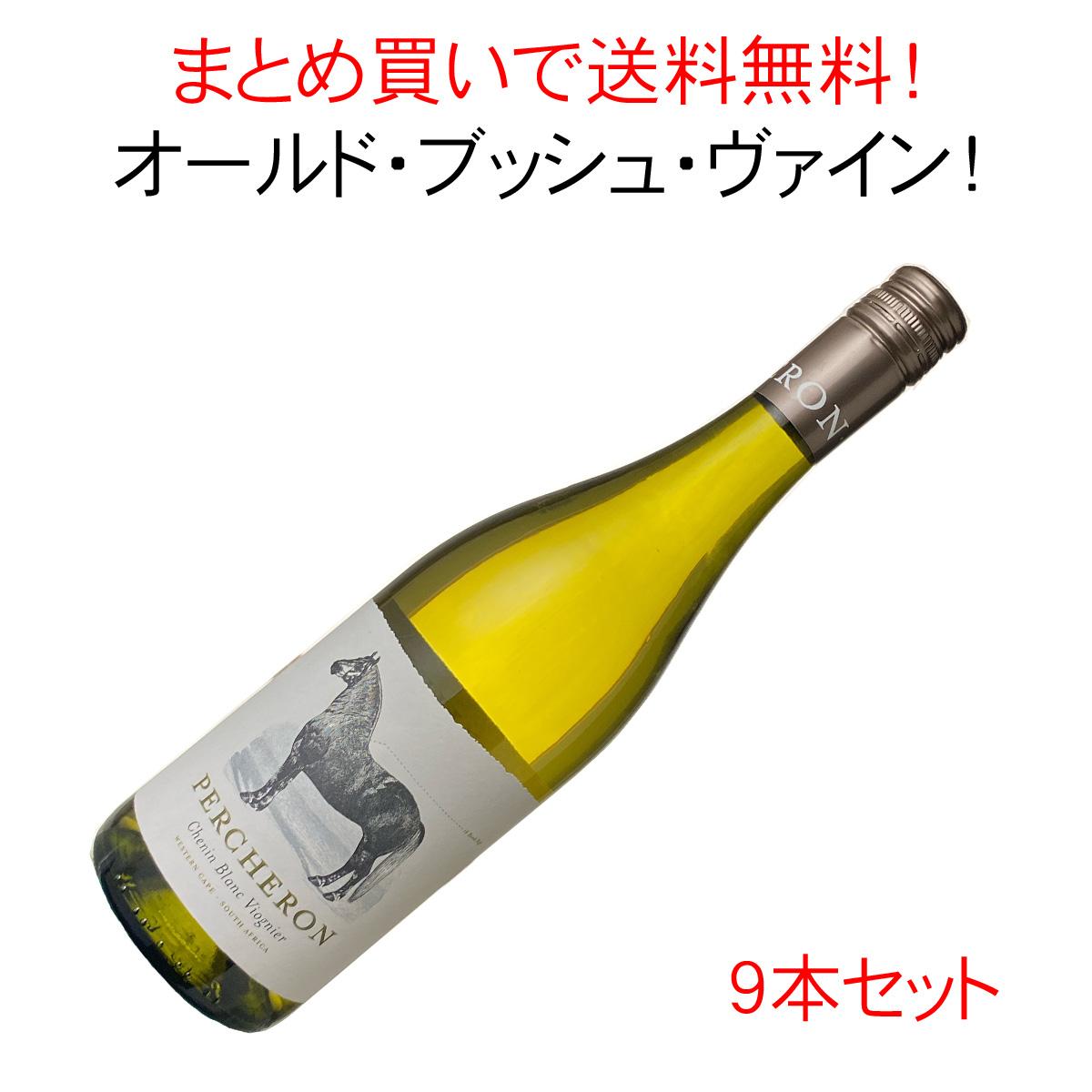 【送料無料】ペルシュロン シュナン・ブラン ヴィオニエ [2020] ブティノ 南アフリカ 1ケース9本セット <白> <ワイン/南アフリカ>