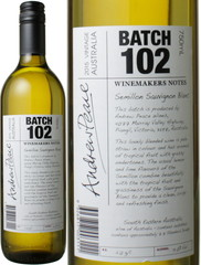 ワインメーカーズ・ノート セミヨン/ソーヴィニヨン・ブラン 2017 アンドリュー・ピース 白  Weinemakers Notes Semillon Sauvignon Blanc  スピード出荷