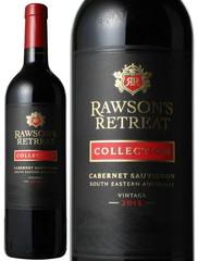 ローソンズ・リトリート コレクション カベルネ・ソーヴィニヨン 2016 赤  Rawson's Retreat Collection Cabernet Sauvignon   スピード出荷