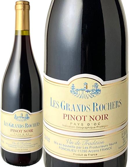 レ・グラン・ロシェ ピノ・ノワール 2018 フォンカリュー 赤  Le Grands Roche  Pinot Noir / Foncalieu   スピード出荷