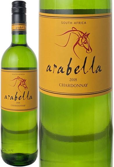 アラベラ シャルドネ 2018 デ・ヴェット 白  Arabella Chardonnay / De Wet  スピード出荷