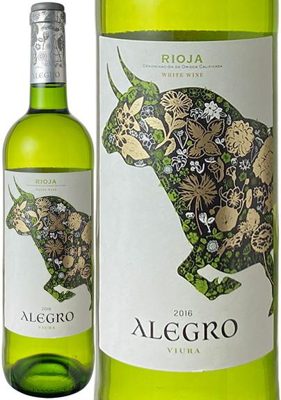 アレグロ・ヴィウラ 2016 クリアドーレス・デ・リオハ 白  Alegro Viura / Criadores d Rioja  スピード出荷