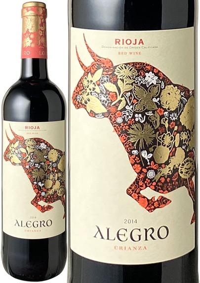 アレグロ・クリアンサ 2014 クリアドーレス・デ・リオハ 赤  Alegro Crianza / Criadores d Rioja  スピード出荷