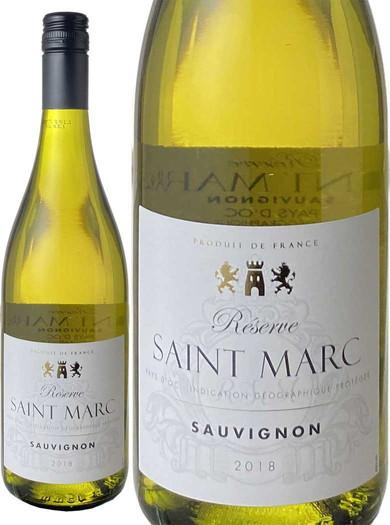 サンマルク ソーヴィニヨン・ブラン 2018 フォンカリュー 白  Saint Marc Sauvignon Blanc / Foncalieu   スピード出荷
