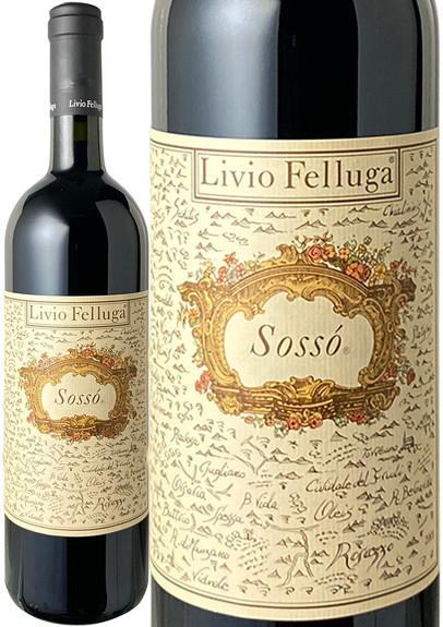 ソッソ・リゼルヴァ 2001 リヴィオ・フェッルーガ 赤  Sosso Riserva / Livio Felluga  スピード出荷