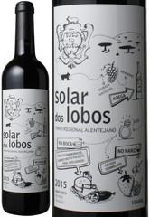 ソラール・ドス・ロボス・ティント 2015 赤  Solar dos Lobos Tinto  スピード出荷