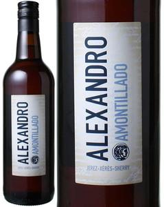 シェリー アレクサンドロ・アモンティリャード アエコビ  Alexandro Sherry Amontillado / Aecovi Jerez   スピード出荷