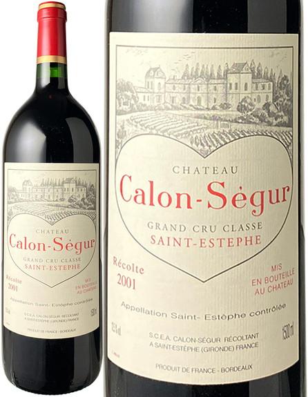 シャトー・カロン・セギュール マグナムサイズ 1500ml 2001 赤  Chateau Calon Segur 1500ml  スピード出荷