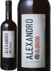 シェリー アレクサンドロ・オロロソ アエコビ  Alexandro Sherry Oloroso / Aecovi Jerez   スピード出荷