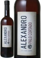 シェリー アレクサンドロ・パロコルタード アエコビ  Alexandro Sherry Palo Cortado / Aecovi Jerez   スピード出荷