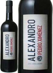 シェリー アレクサンドロ・ペドロヒメネス アエコビ  Alexandro Sherry Fino / Aecovi Jerez   スピード出荷