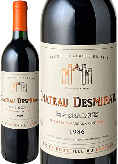 シャトー・デスミライユ 1986 赤  Chateau Desmirail  スピード出荷