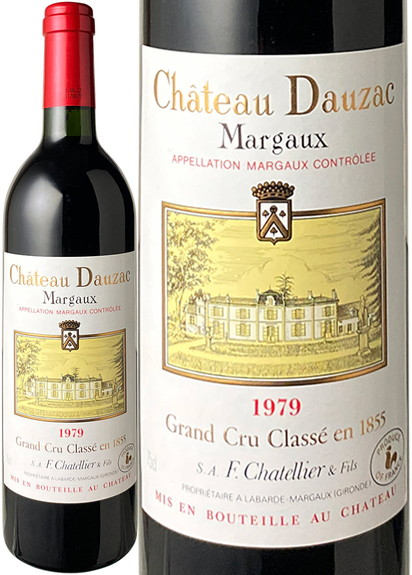 シャトー・ドーザック 1979 赤  Chateau Dauzac  スピード出荷