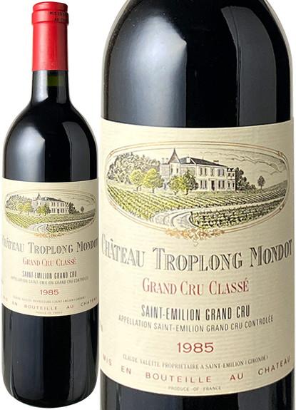 シャトー・トロロン・モンド 1985 赤  Chateau Troplong Mondot  スピード出荷