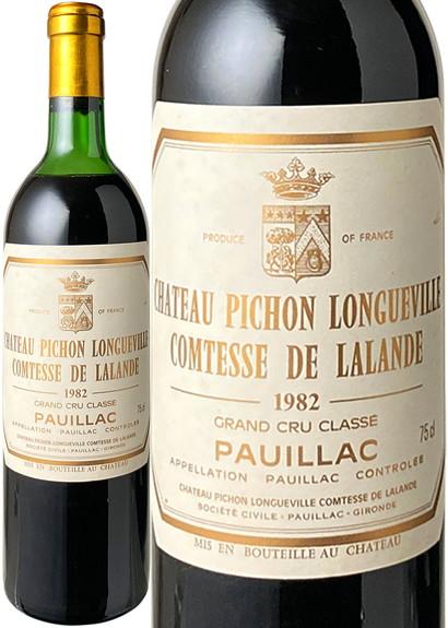 シャトー・ピション・ロングヴィル・コンテス・ド・ラランド 1982 赤  Chateau Pichon Longueville Contesse De Lalande  スピード出荷