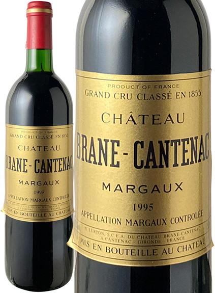 シャトー・ブラーヌ・カントナック 1995 赤  Chateau Brane Cantenac  スピード出荷