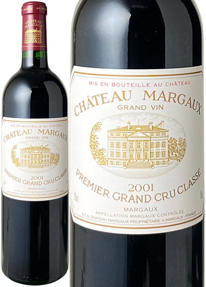 シャトー・マルゴー 2001 赤  Chateau Margaux  スピード出荷