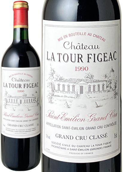 シャトー・ラ・トゥール・フィジャック 1990 赤  Chateau La Tour Figeac  スピード出荷