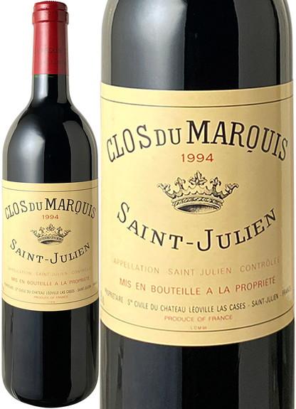 クロ・デュ・マルキ 1994 赤  Clos Du Marouis  スピード出荷