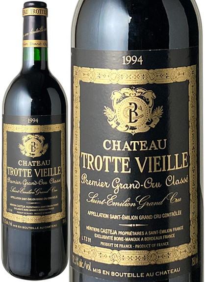 シャトー・トロットヴィエイユ 1994 サンテミリオン第1特別級 赤  Chateau Trotte vieille  スピード出荷