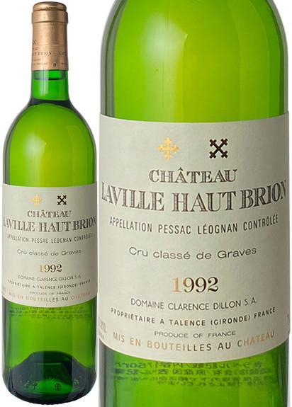 シャトー・ラヴィル・オー・ブリオン 1992 グラーヴ特選銘柄 白  Chateau Laville Haut Brion  スピード出荷