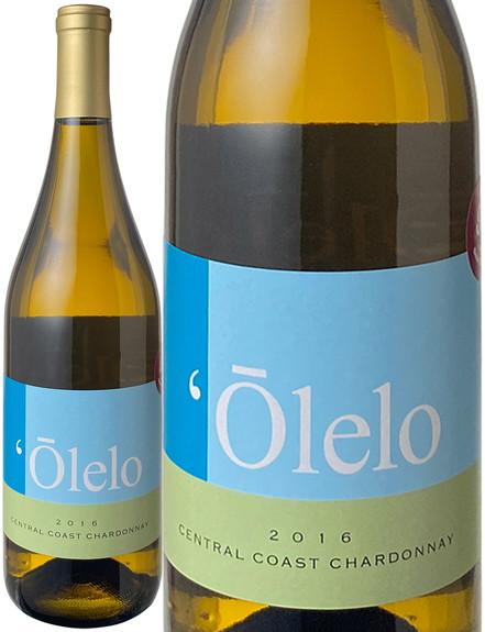 オーレロ シャルドネ セントラル・コースト 2016 オーレロ 白  Chardonnay Central Coast / Olelo  スピード出荷