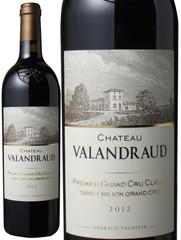 シャトー・ヴァランドロー 2012 赤  Chateau Valandraud 2012  スピード出荷
