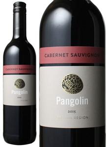 パンゴリン カベルネ・ソーヴィニヨン 2015 赤 Pangolin Cabernet Sauvignon  スピード出荷