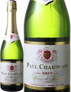 ポール・シャンブラン NV 白  Paul Chamblain  スピード出荷