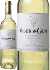 ムートン・カデ ブラン 2014 バロン・フィリップ・ド・ロスチャイルド 白  Mouton Cadet Blanc / Baron Philippe de Rothschild   スピード出荷