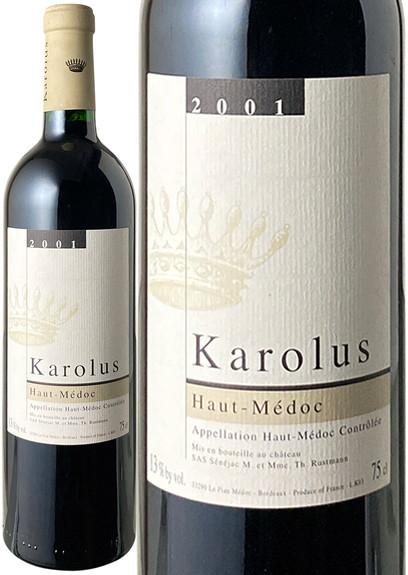 カロリュス 2001 赤  Karolus  スピード出荷