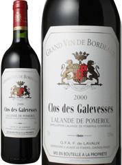 【1本で送料無料】クロ・デ・ガルヴェス 2000 赤  Clos des Galevesses 2000   ※送料無料のままワイン合計12本まで一緒に送れます。【沖縄・離島は別料金加算】 スピード出荷