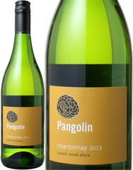 パンゴリン シャルドネ 2017 白 Pangolin Chardonnay  スピード出荷