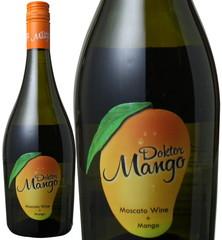 マンゴー果汁の甘口スパーク! ドクトル・マンゴー NV ボジオ 白  Doktor Mango NV / Bosio  スピード出荷