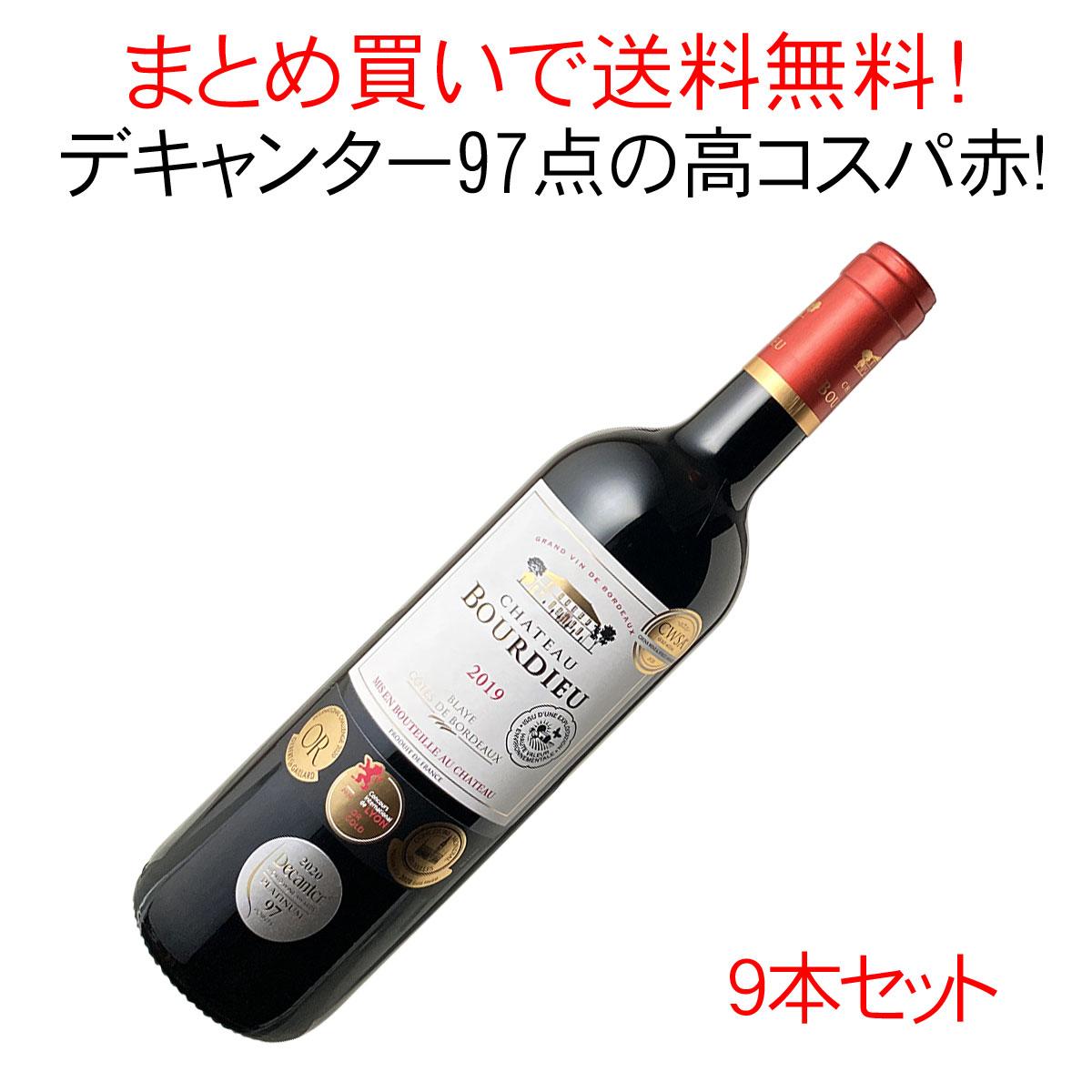 【送料無料】シャトー・ブルデュー [2019] 1ケース9本セット <ワイン/ボルドー>